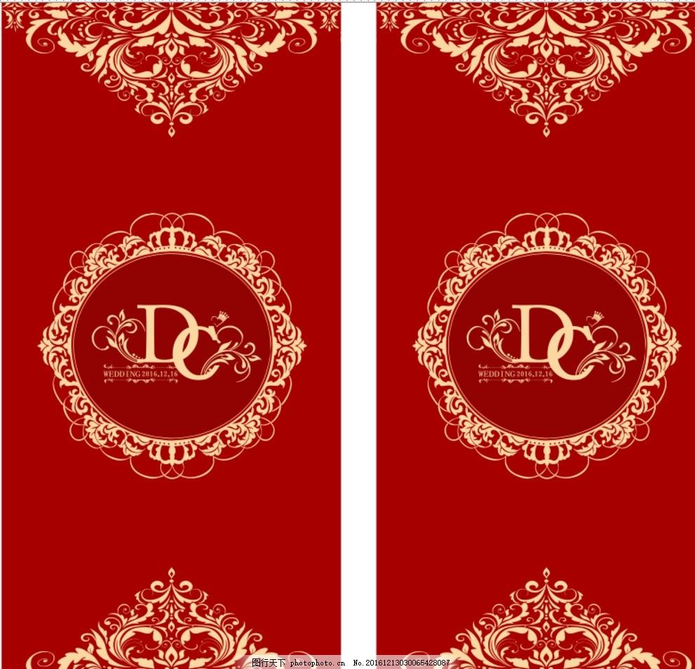 婚礼背景 婚礼桌卡 字母 英文 暗花 红色 金色 婚庆 罗马柱