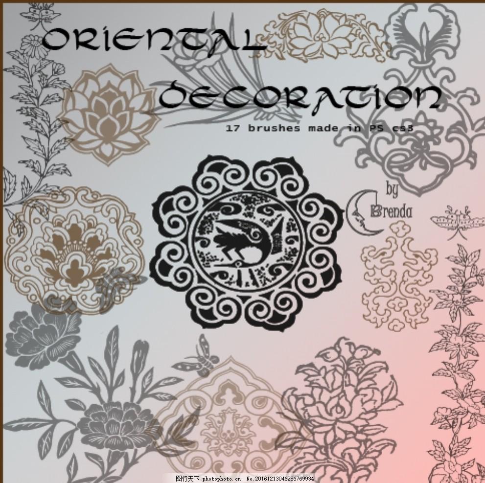 笔刷 花 花纹 手绘 花朵 花卉 涂鸦 植物 藤蔓 叶 装饰 底纹