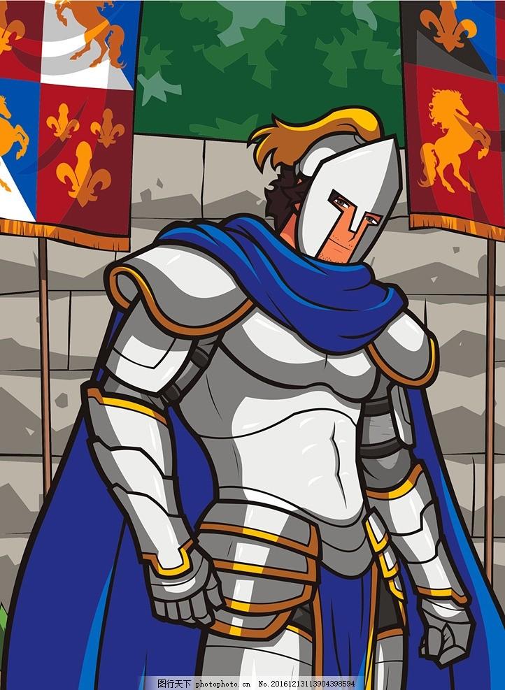 骑士 卡通骑士 骑士卡通 动漫骑士 骑士动漫 漫画骑士 骑士漫画