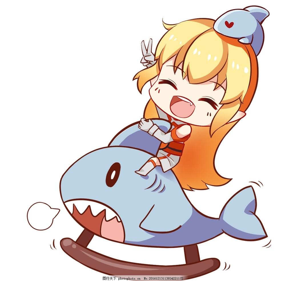 鲨鱼娘 斗鱼 斗鱼tv 可爱 漫画 鲨鱼娘 设计 动漫动画 动漫人物 300