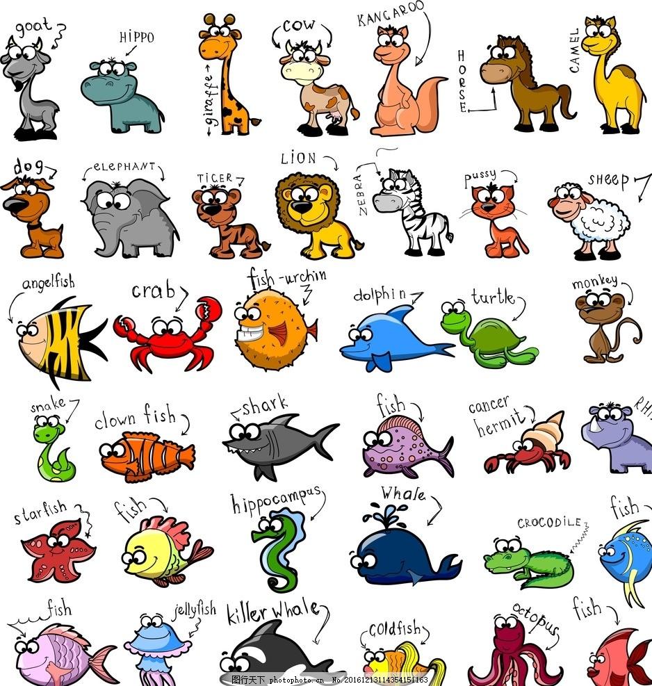 卡通动物生物素材 矢量文件 文字字母 儿童卡通 卡通怪物 十二生肖 卡通动物 卡通道具 动物植物 学校 卡通素材 学生 道具 动物 人物动态 儿童乐园 地球 卡通饰品 卡通人物 梦幻风景 浪漫小清新 设计 动漫动画 EPS 小学生 漫画人物 卡通文字 卡通童话 卡通海报 卡通动漫 复古卡通 卡通动漫 设计 动漫动画 动漫人物 EPS