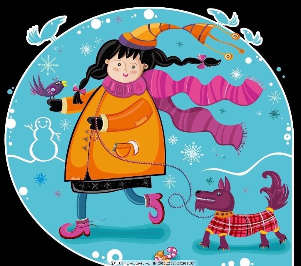 卡通冬季美女人物遛狗素材 矢量文件 文字字母 儿童卡通 卡通怪物
