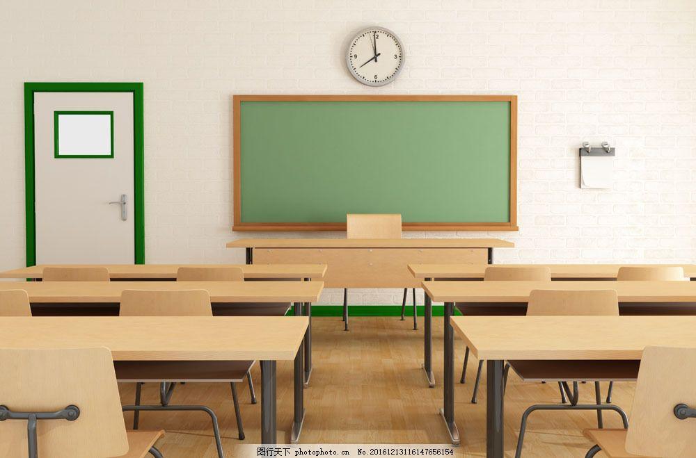 教室设计效果图 教室设计效果图图片素材 黑板 表 桌子 椅子 门