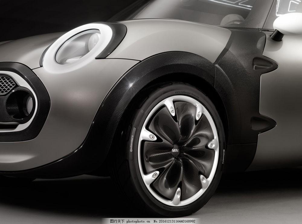 汽车车头摄影图片素材 汽车 轿车 汽车 工业生产 小车 跑车 品牌汽车
