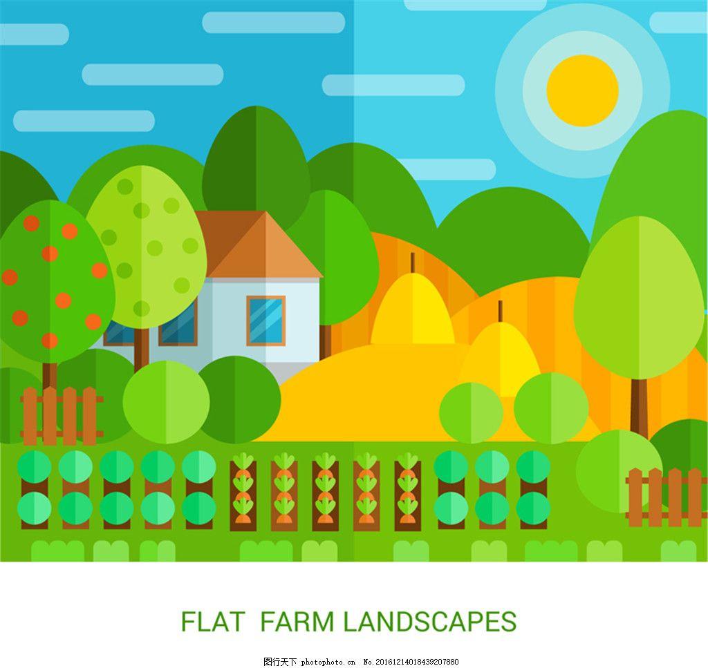 彩色扁平化農場風景矢量素材 蘋果樹 果樹 樹木 房屋 麥垛 太陽 蔬菜