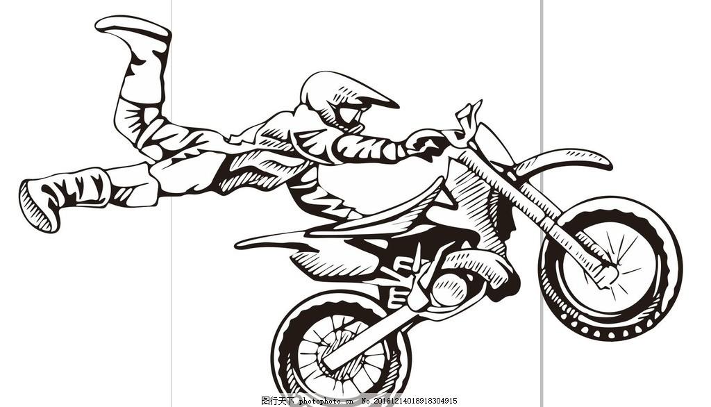 摩托车 体育彩绘 插画 装饰画 简笔画 线条 线描 简画 黑白画 卡通