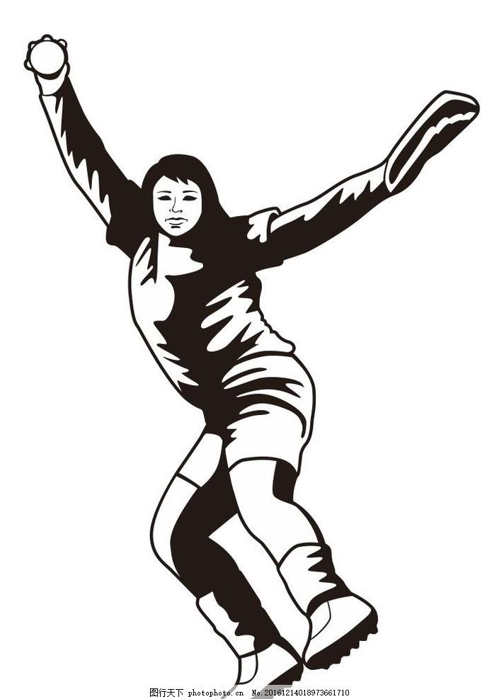 手绘 简单手绘画 矢量图 运动矢量图 设计 文化艺术 体育运动 cdr