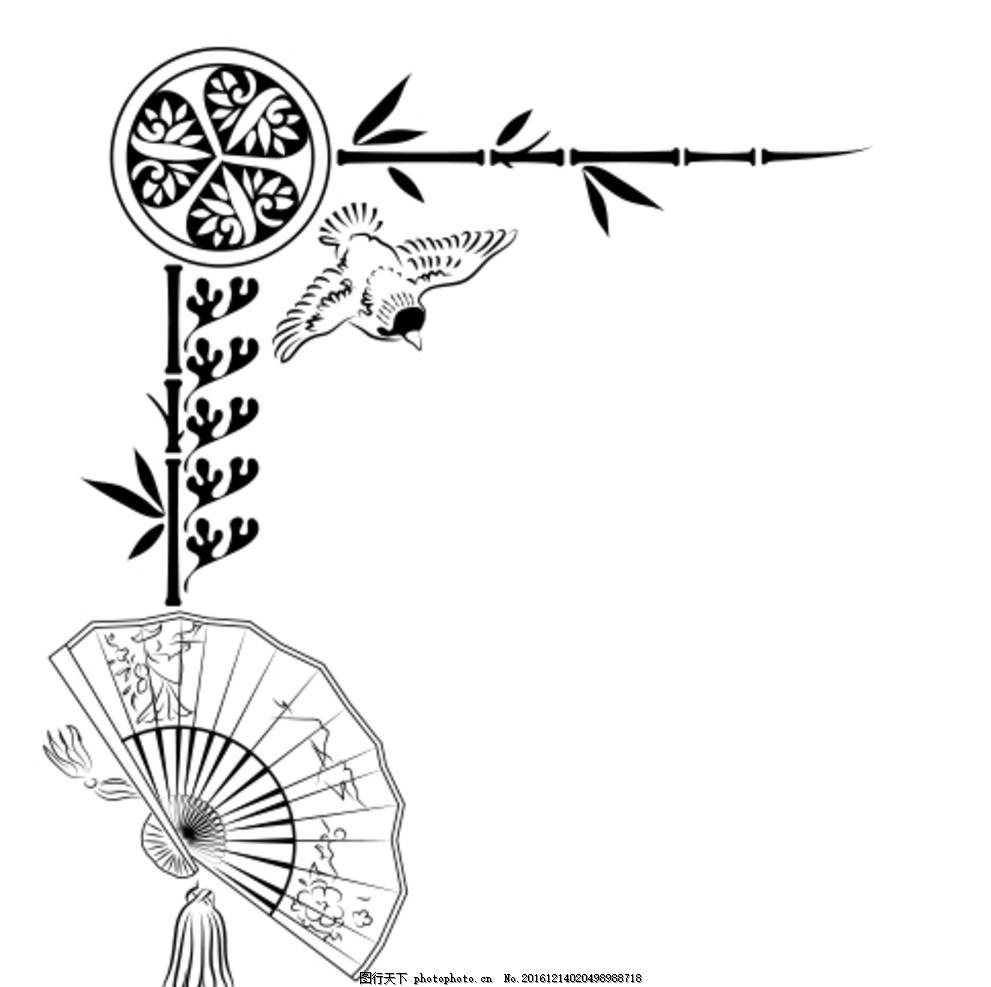 矢量边框 复古边框 竹子 花纹 古典边框 中国风边框 设计 底纹边框 边