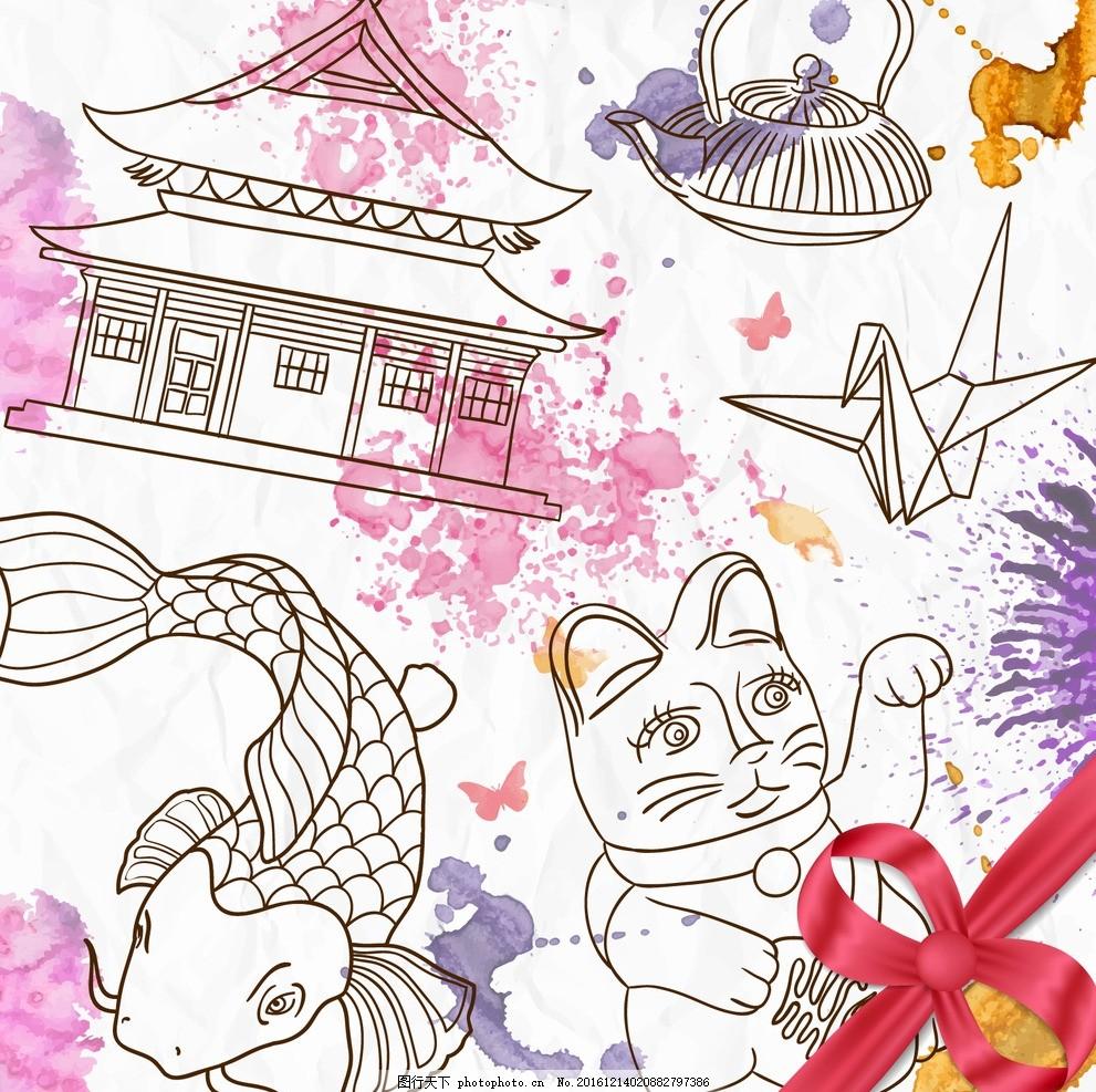 手绘日本元素 中国元素 招财猫 千纸鹤 寺庙 鲤鱼 茶壶 茶文化 中国