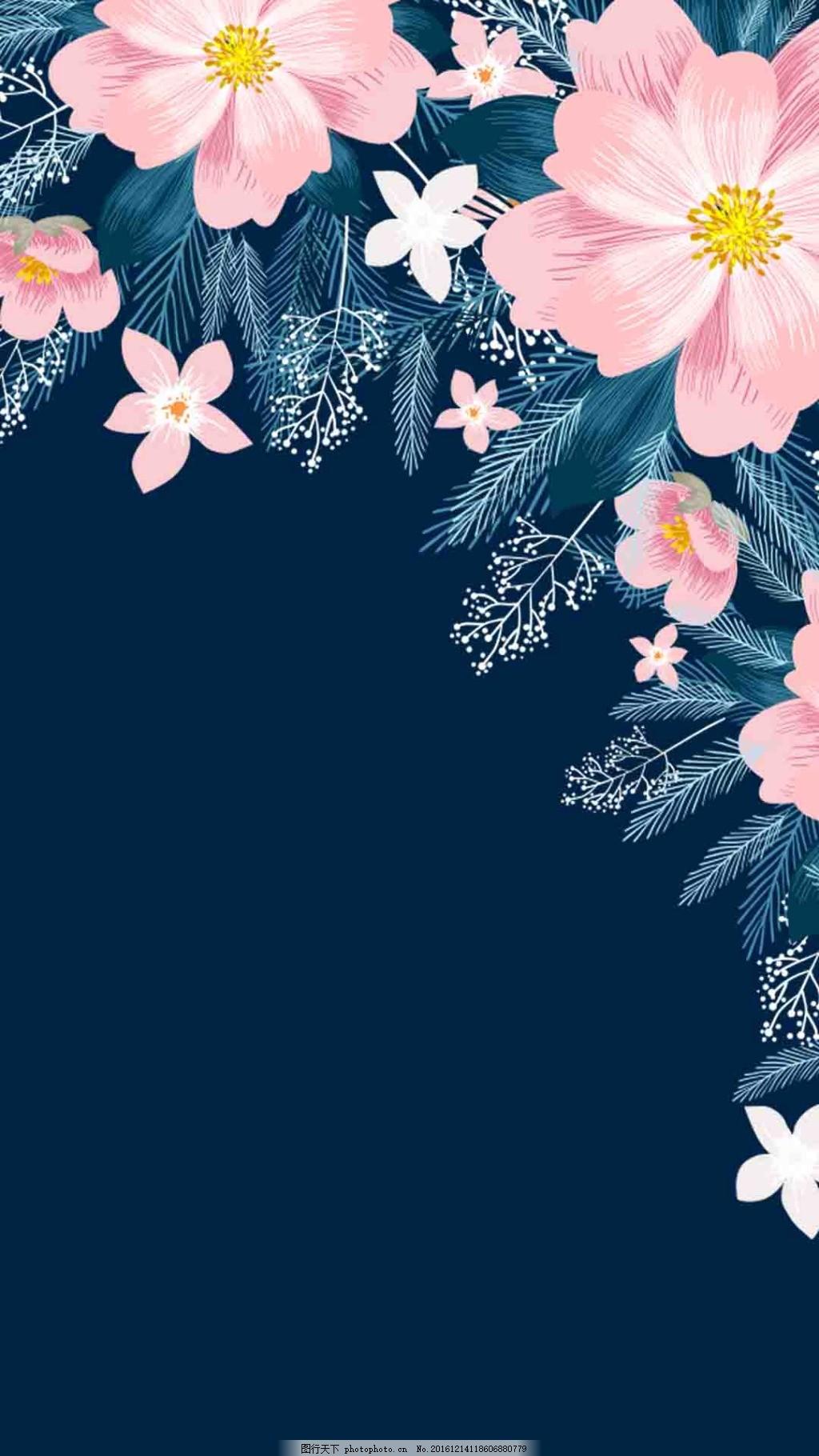 手绘花卉h5背景 粉嫩 小清新 简约 质感 淡雅