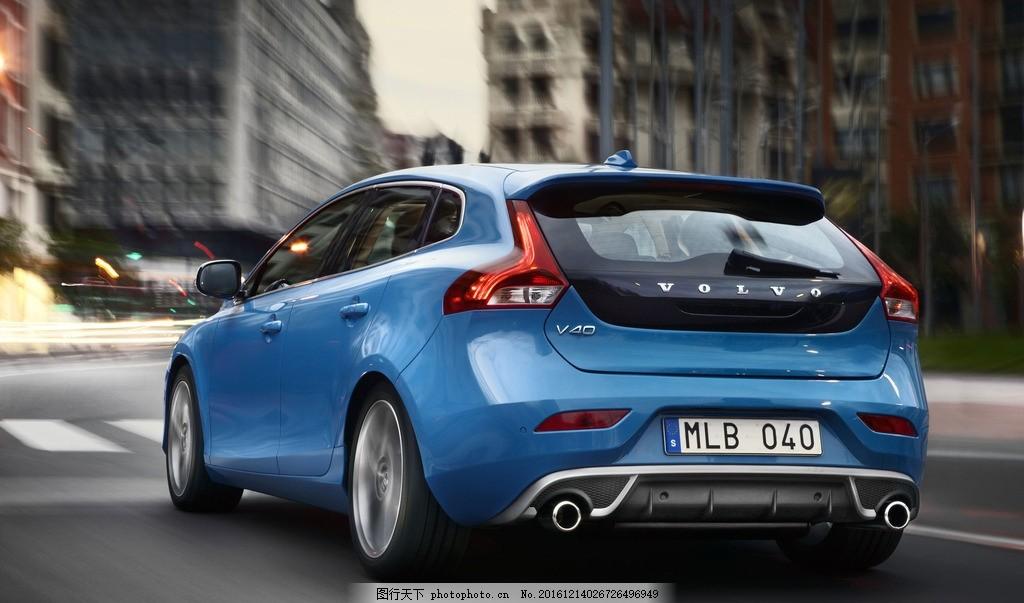 沃尔沃 汽车 交通工具 小轿车 蓝色 汽车 摄影 现代科技 交通工具 72d