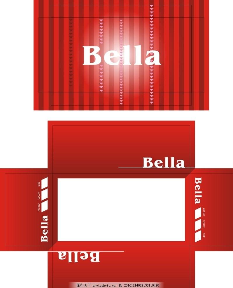 鞋盒包装设计 鞋盒设计 底纹 女性鞋盒 外贸鞋盒 品牌鞋盒 运动鞋盒