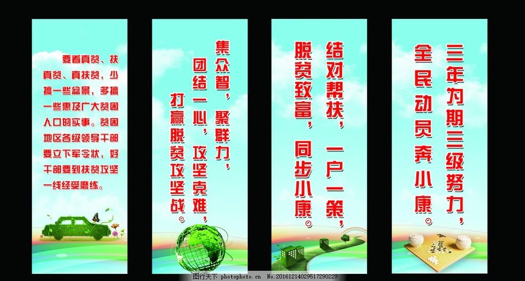 标语设计 公司标语 企业标语 办公室标语 宣传标语 车间标语 企业文化图片