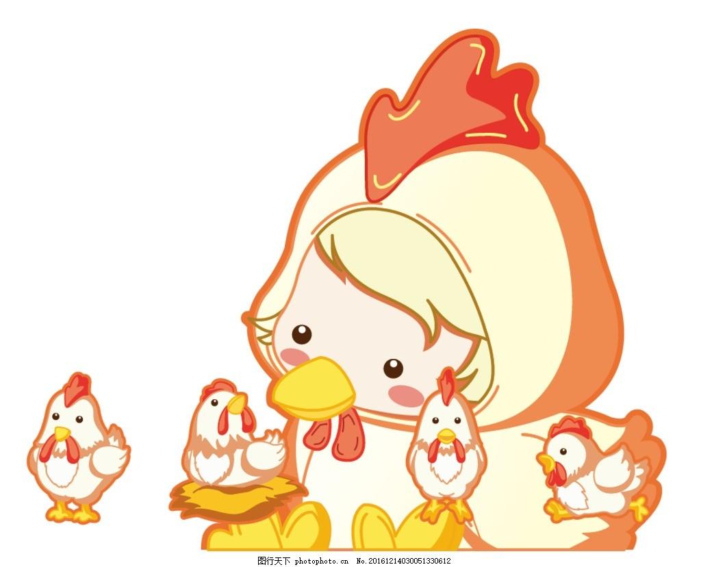 卡通鸡 卡通 小鸡 矢量 手绘 可爱 表情 图文 卡通小鸡 可爱小鸡 吉祥如意 鸡年 2017 新年快乐 春节 拜年 过年 除夕 鸡年插画 吉祥物 源文件 鸡年吉祥 12生肖 生肖鸡 对联 春联 小鸡漫画 生肖 小鸡形象 设计 广告设计 海报设计 AI