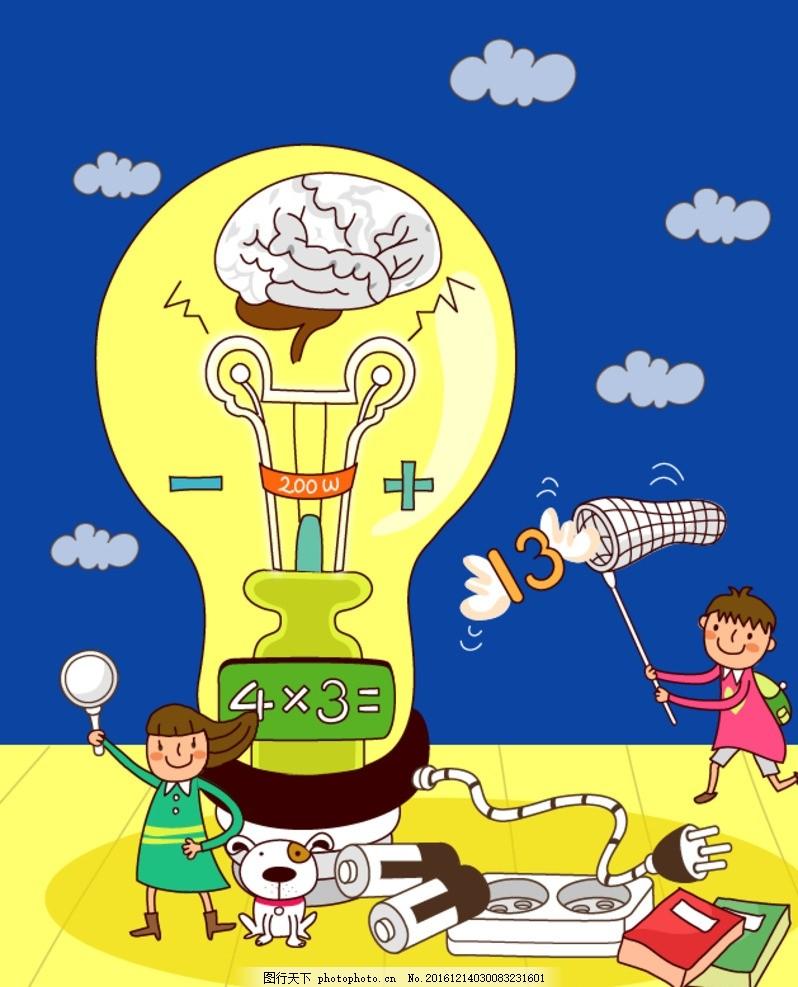 儿童插画 花纹 手绘 背景底纹 卡通 儿童手绘 卡通画 儿童画