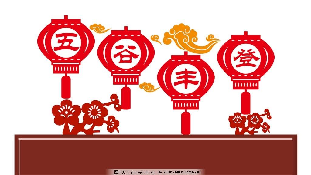 灯笼中国梦