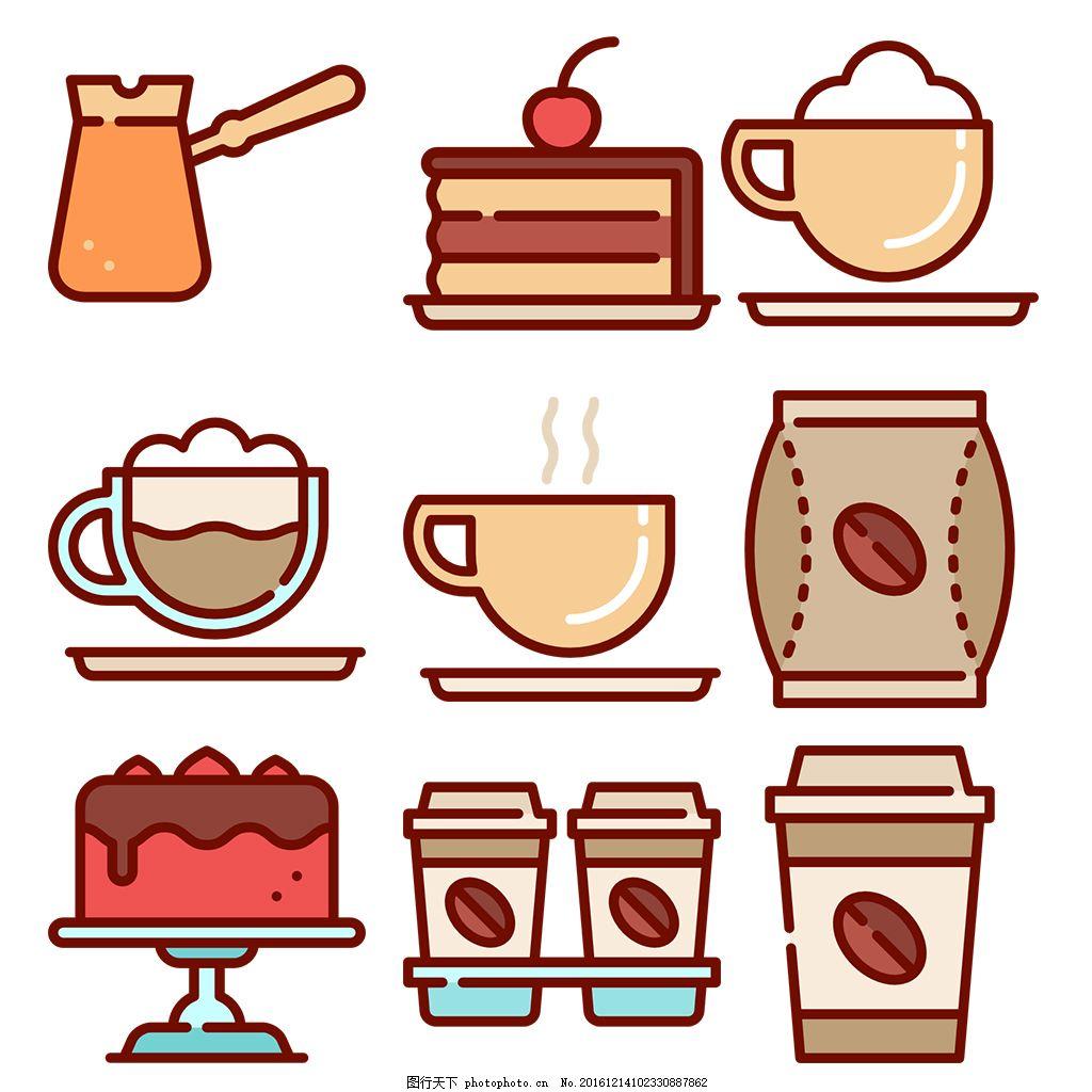 线性 扁平 手绘 单色 多色 简约 精美 可爱 图标 icon eps 咖啡 美食