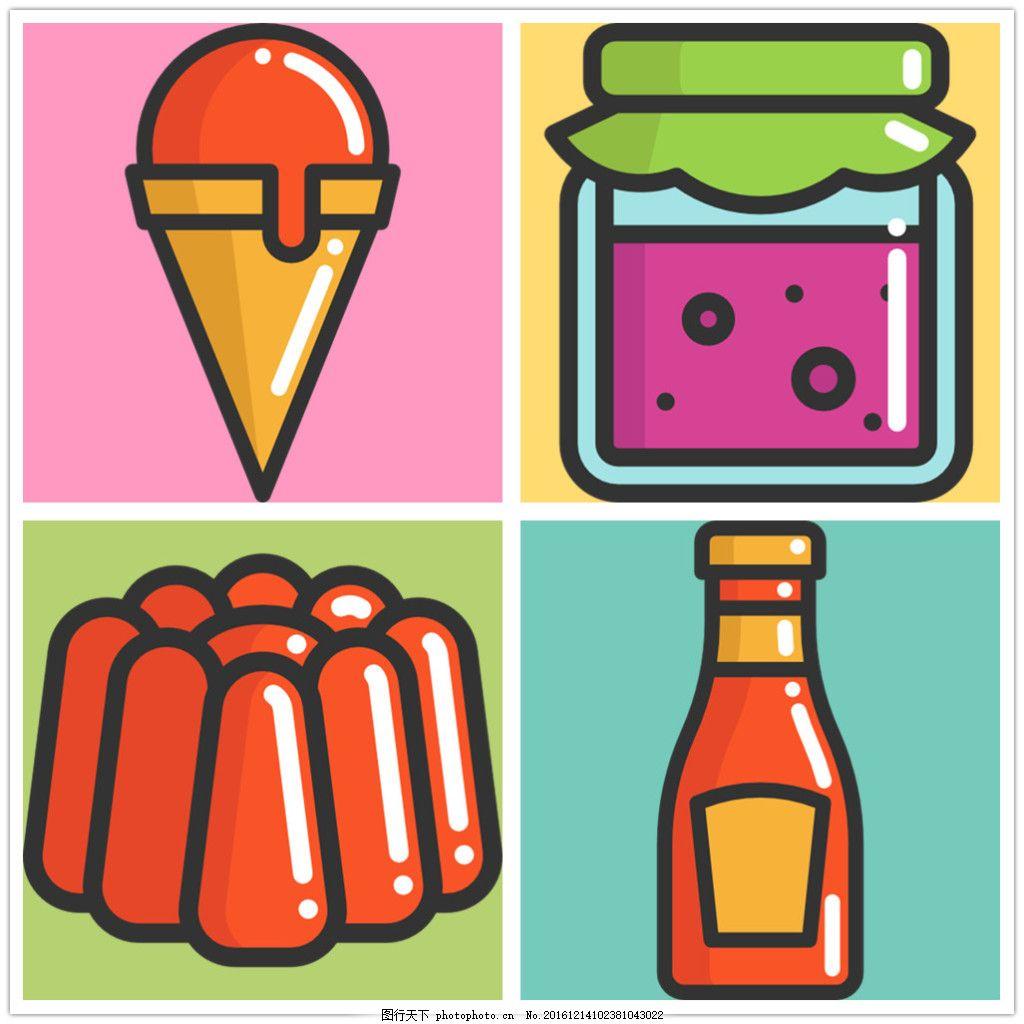 扁平 手绘 单色 多色 简约 精美 可爱 圆润 方正 立体 图标 icon 食物