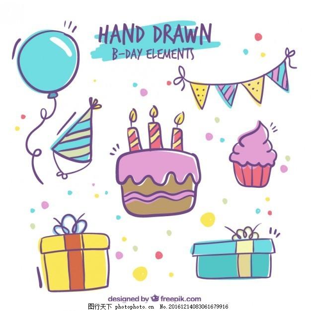 手绘生日元素 生日邀请 生日快乐 聚会 一方面 盒 手绘 周年纪念 色彩