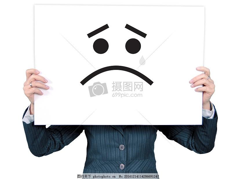 一个哭脸表情 沮丧 不开心 伤心 难过 表情     红色 jpg