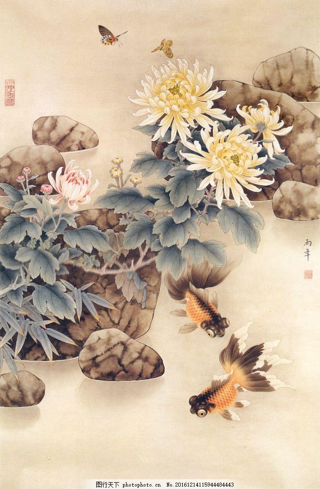 国画金鱼图片素材 水墨画 中国画 中国艺术 绘画艺术 国画 装饰画