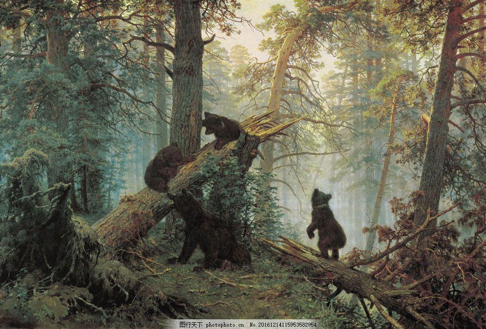 油画 油画写生 风景油画 风景写生 绘画艺术 装饰画 树林风景 书画