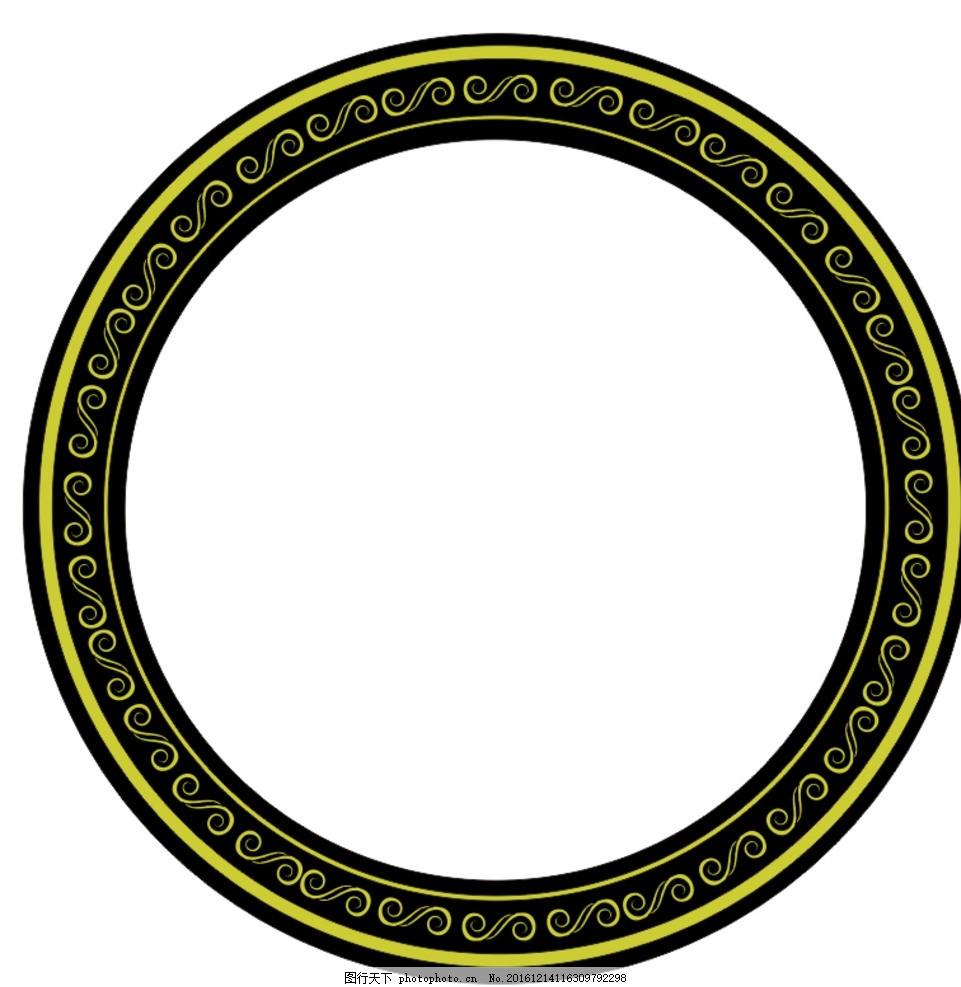 圆形回纹边框 图古典回纹 简易花边 现代回纹边框 明清古典边 底纹