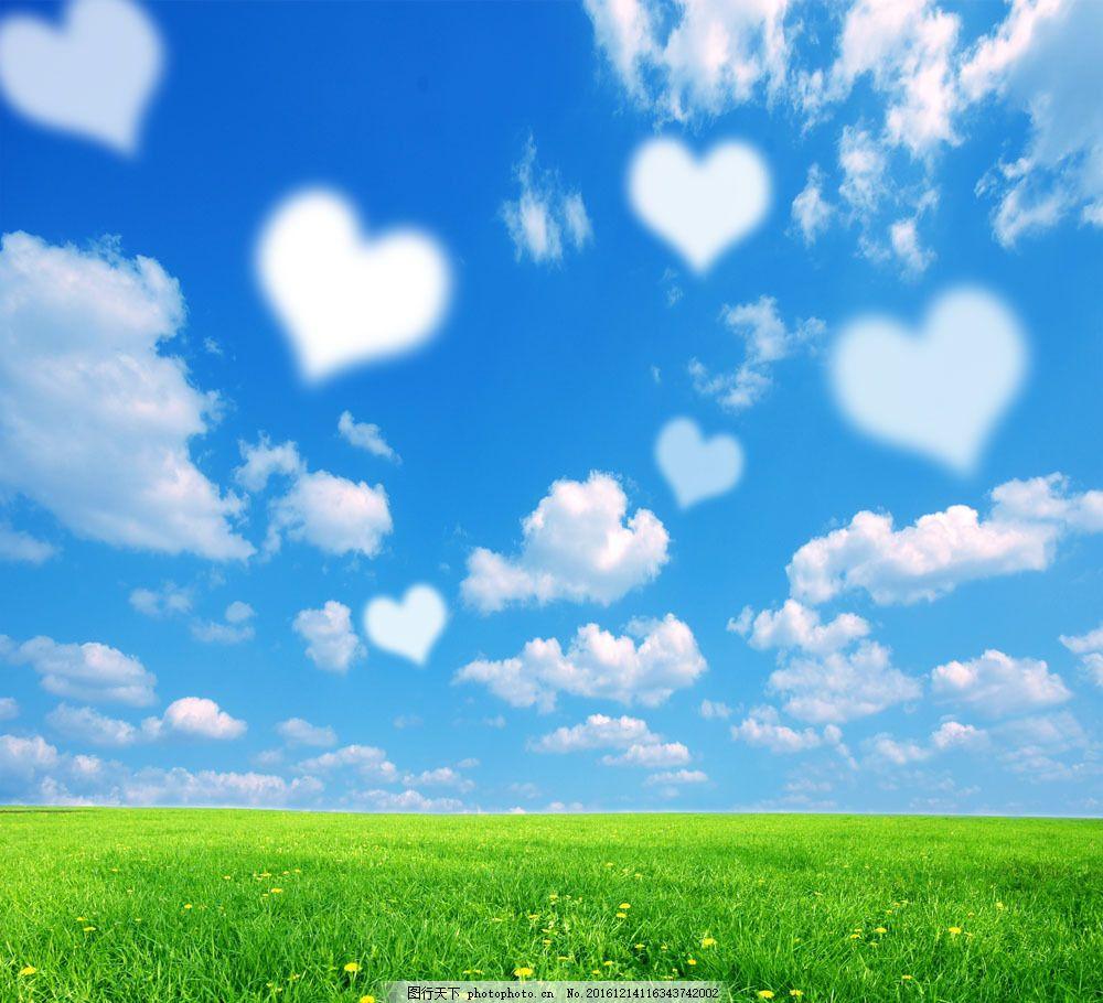 心型云与草地风景图片图片