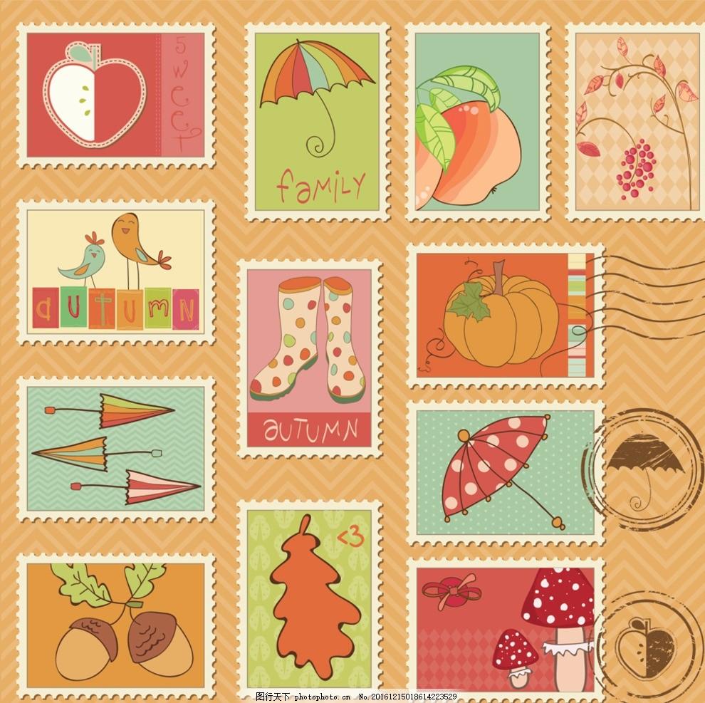 可爱卡通邮票