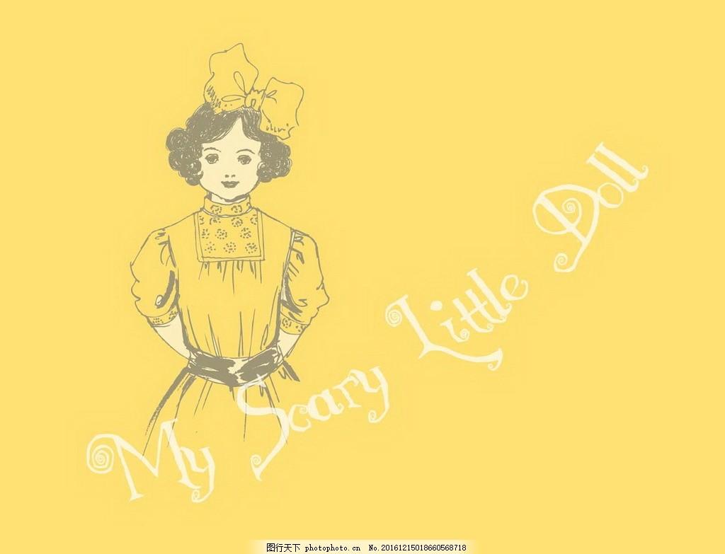 卡通可爱小公主素材 矢量文件 文字字母 儿童卡通 卡通怪物 时尚人物