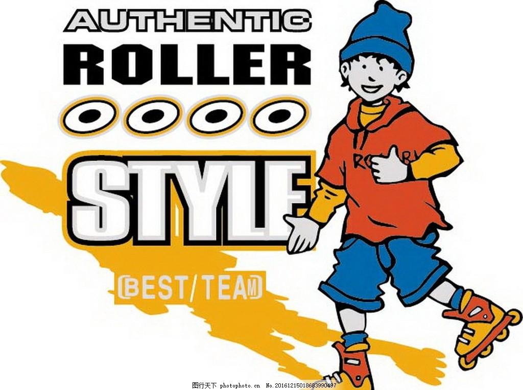 卡通速滑人物素材 矢量文件 文字字母 儿童卡通 卡通怪物 时尚人物