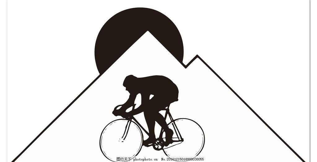 自行车比赛 插画 装饰画 简笔画 线条 线描 简画 黑白画 卡通 手绘
