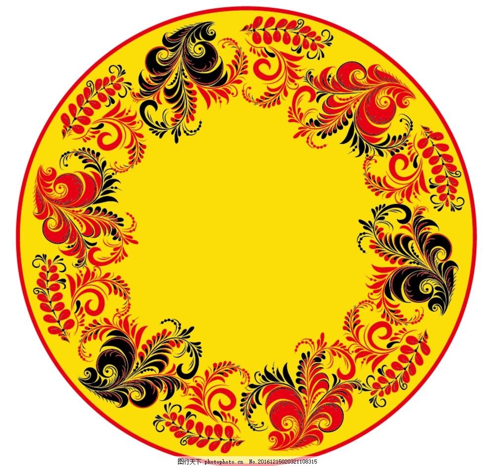 古典花纹,民族花纹 服饰花纹 古典装饰花纹 民族装饰