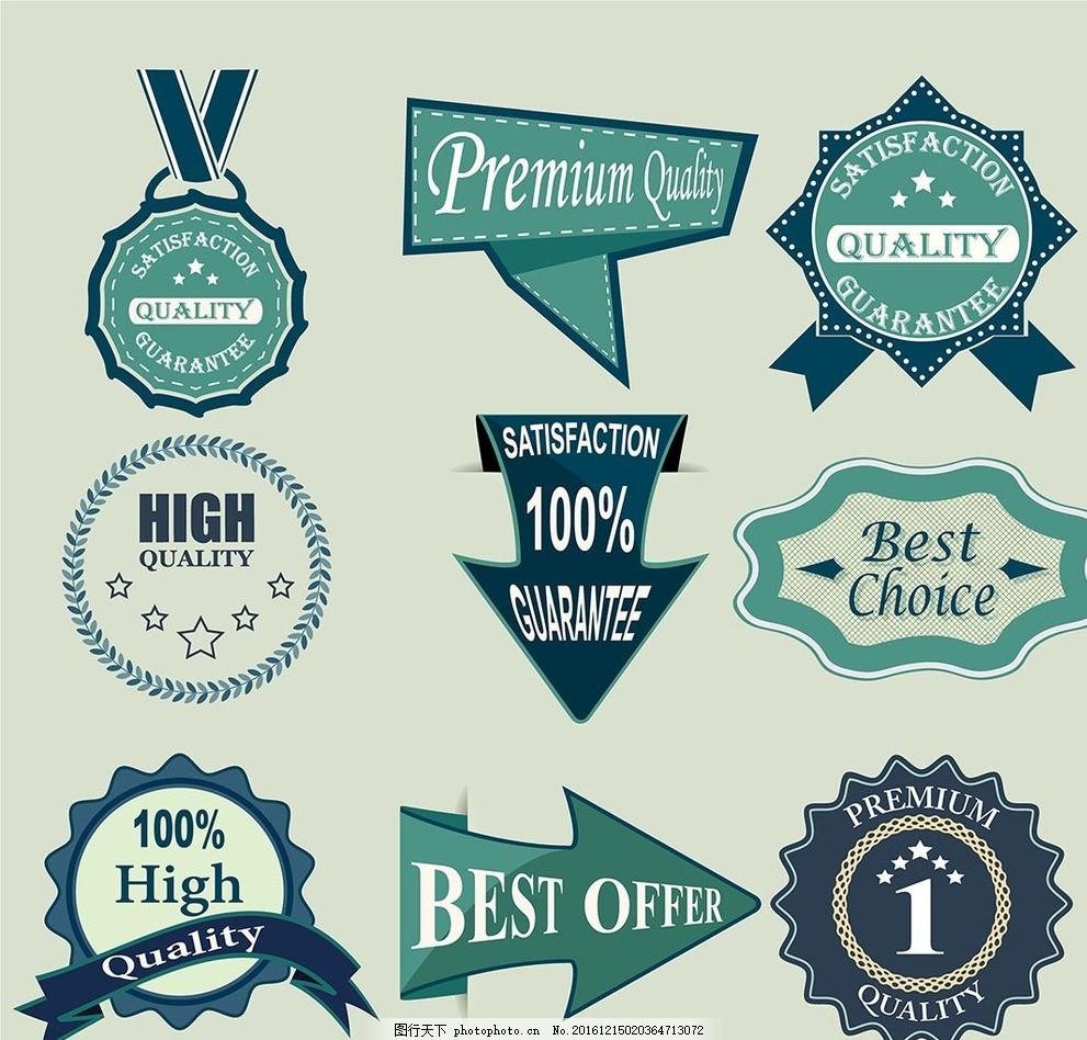 折扣标签 绿色 清新 创意 打折标签 价格标签 圆形标签 条形标签 奖牌
