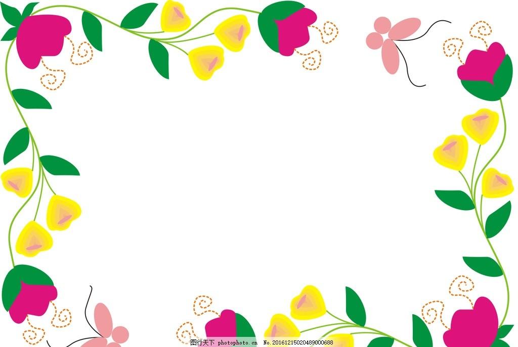 边框 花纹边框 花纹相框 花边 鲜花 蝴蝶 相册相框 设计 底纹边框