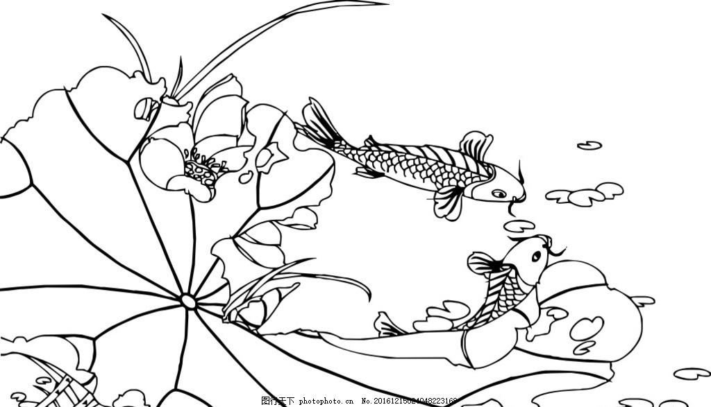鱼 荷叶 黑白 矢量图 手绘 国画 水 动物 动植物