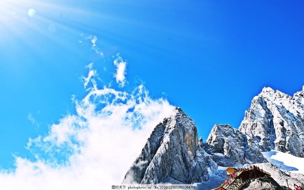 玉龙雪山 雪山 蓝天 白云 一米阳光 颜石 摄影 旅游摄影 国内旅游 72