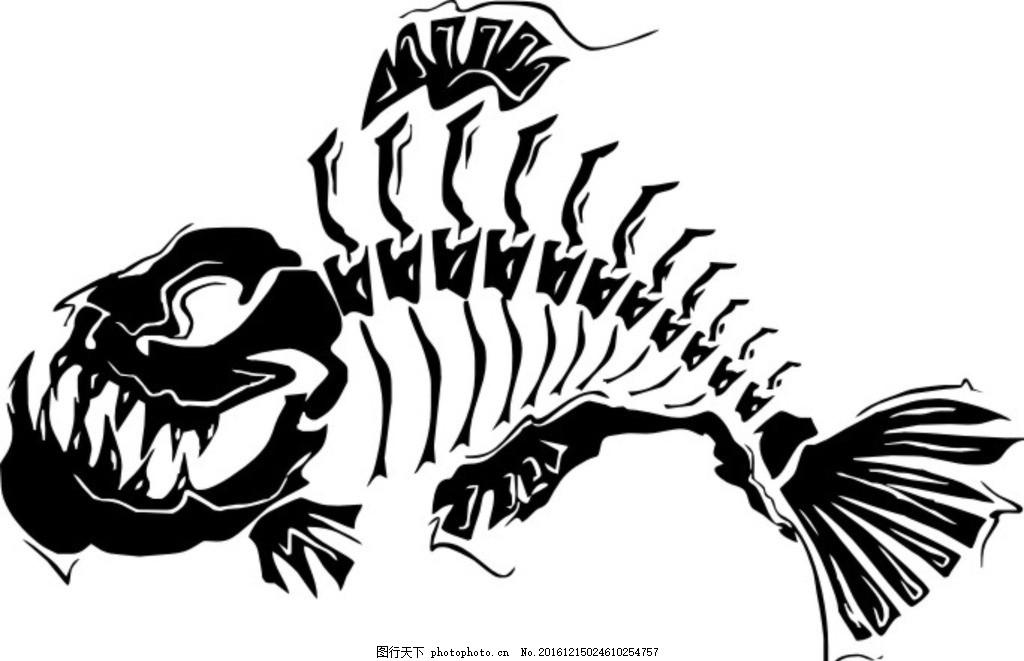 鱼骨 鱼 黑白 矢量图 手绘 国画 水 动物 骨头 动植物 设计 生物世界