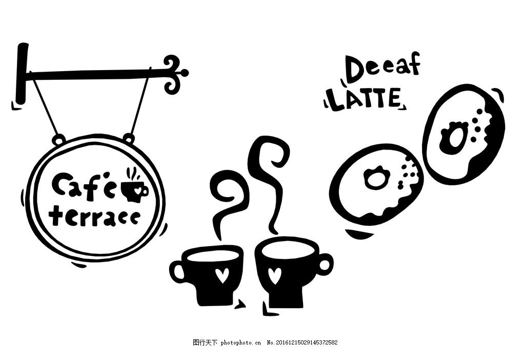 咖啡简笔画图片