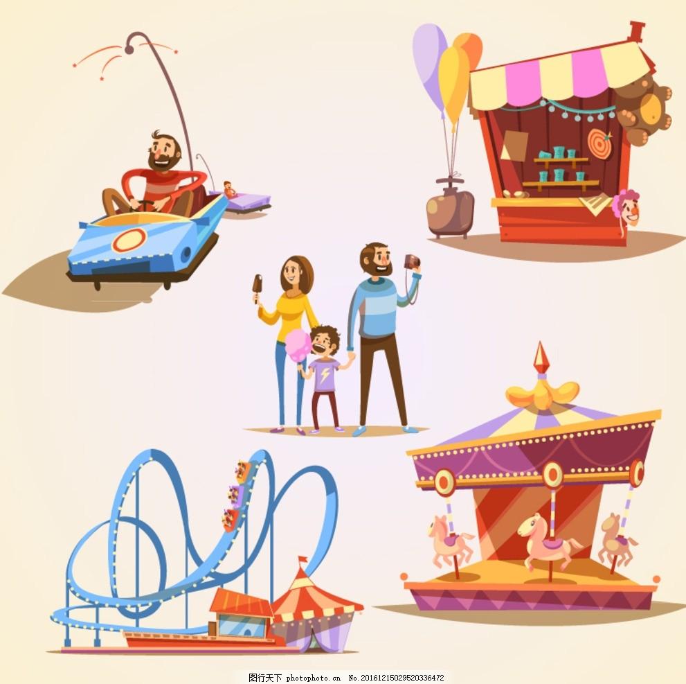 摩天轮 商铺 帐篷 棉花糖机 热气球 气球 旋转木马 游乐园 冰淇淋车