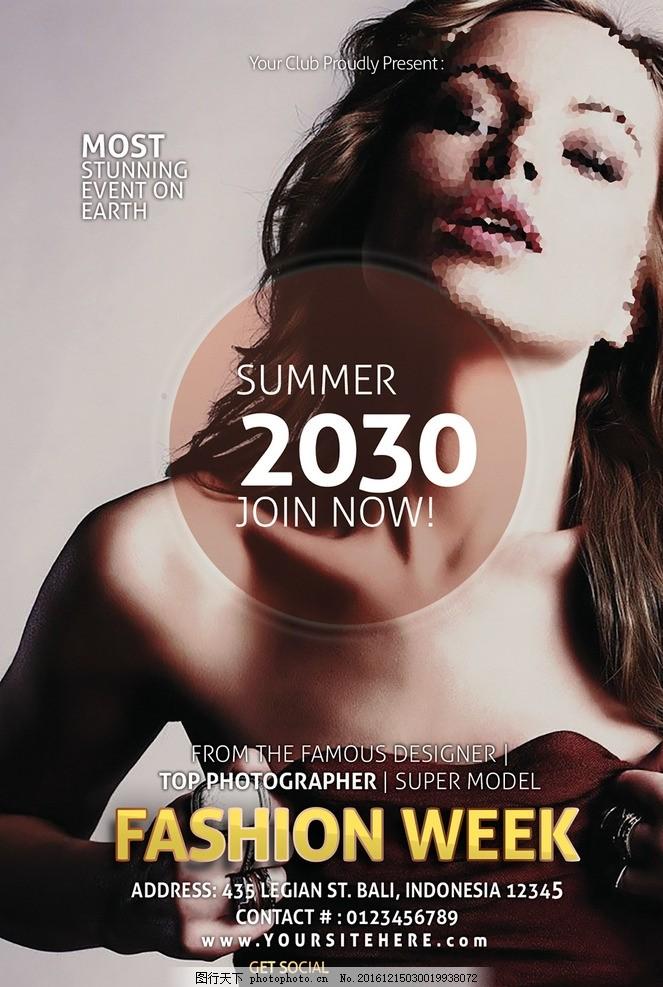 女装上新 海报模板 x展架 封面模板 简约现代 春上新 杂志 文艺 时尚