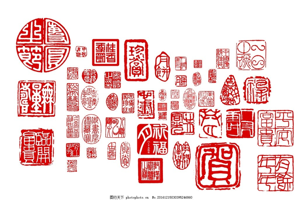 古代印章 印章边框 水墨印章 古典印章 印章素材 高清印章 圆形印章