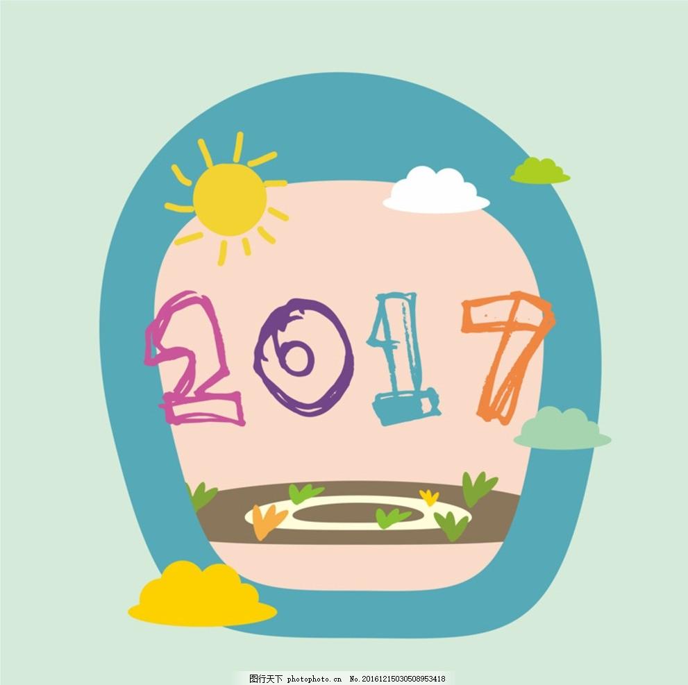 2017年字 卡通风景 日历模板 矢量图 日历表 手绘 幼儿园