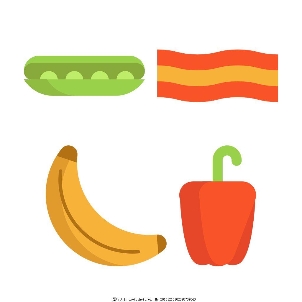 手繪蔬果icon圖標 填充 線性 扁平 手繪 單色 多色 簡約 精美 可愛