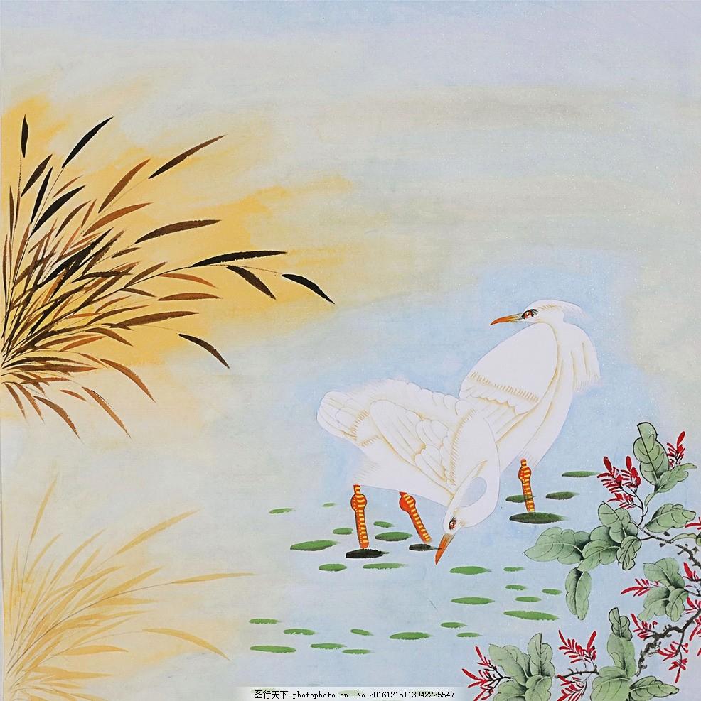 工笔画白鹭 芦苇 花卉