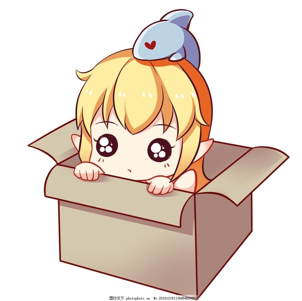 鲨鱼娘 斗鱼 斗鱼tv 可爱 手绘 鲨鱼娘 设计 动漫动画 动漫人物 300