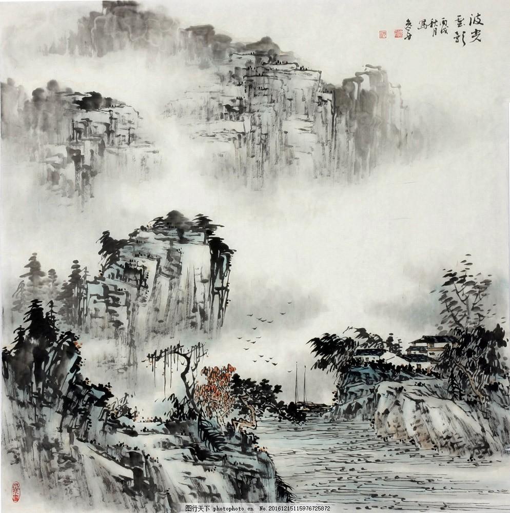 山水风景国画 山水风景国画图片素材 水墨画 山水画 风景写意 中国画图片