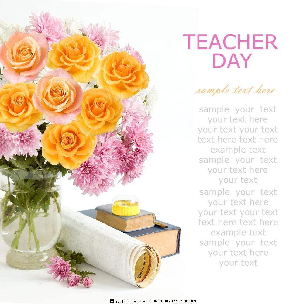 书与花朵图片素材 书 卷纸 花朵 平花 植物 花卉 花瓶 花草树木 花草