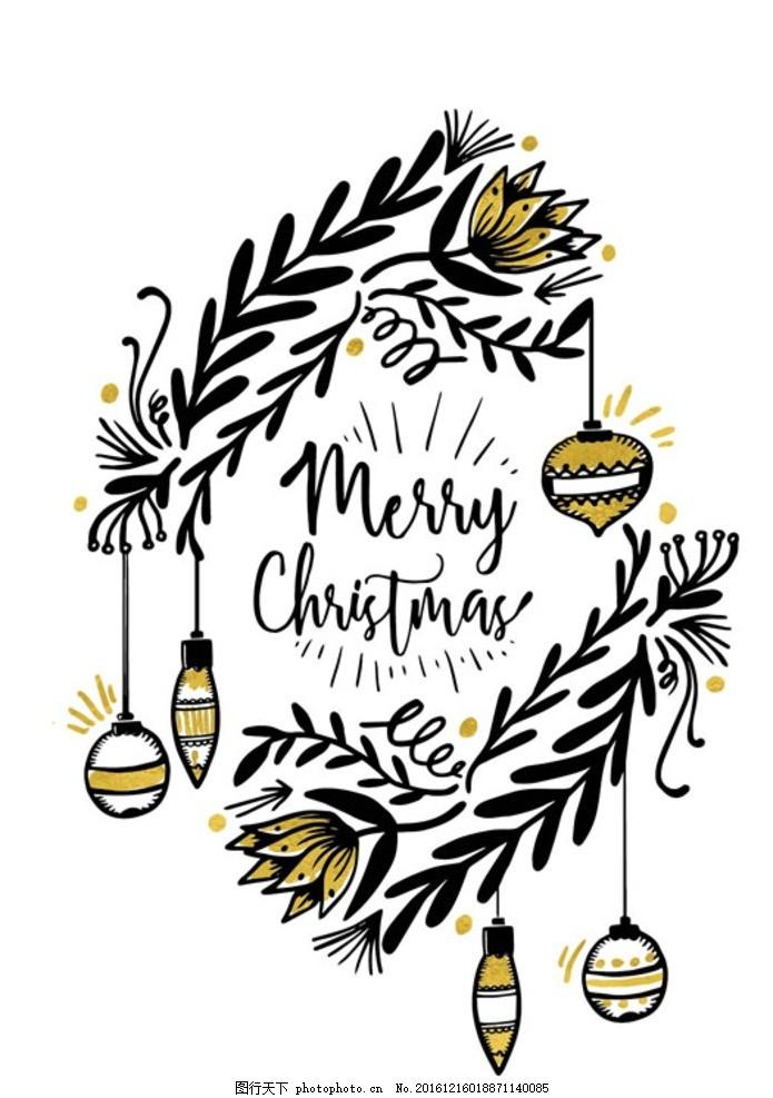 圣诞节主题 圣诞节门楼 圣诞节日 圣诞节造型 圣诞元旦海报 设计 广告