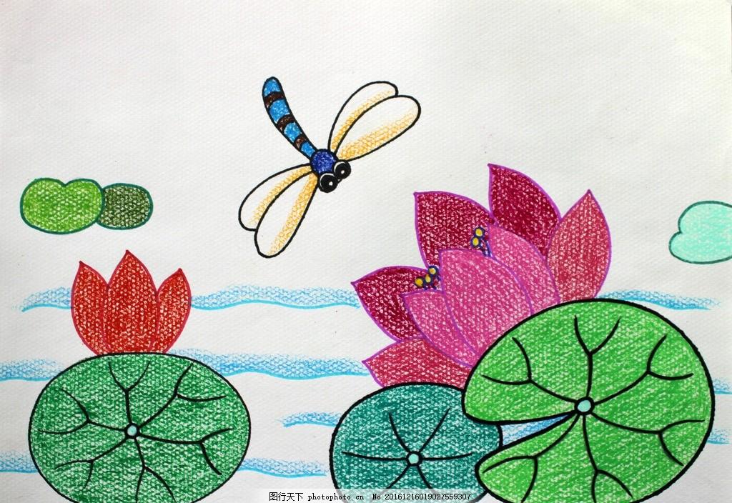 蜡笔画 美术 绘画 儿童绘画 手绘 儿童画 蜻蜓 荷花 书法绘画类